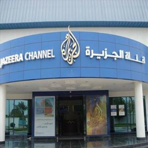 JSC 300x300 تردد قناة الجزيرة الاخبارية Aljazeera JSC علي النايل سات
