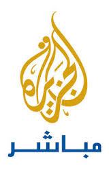 JSC Mubasher تردد قناة الجزيرة مباشر Aljazeera JSC Mubasher علي النايل سات