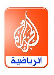 JSC Sport تردد قناة الجزيرة الرياضية المفتوحة Aljazeera Sport علي النايل سات