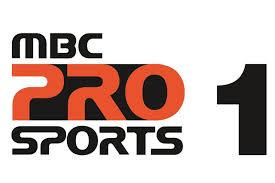 MBC PRO SPORTS1 تردد قناة ام بي سي الرياضية 1 MBC PRO SPORTS علي النايل سات