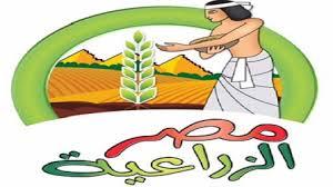 Misr AlZera3eya تردد قناة مصر الزراعية علي نايل سات