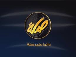 SELAA تردد قناة صله الدينية علي النايل سات SELAA