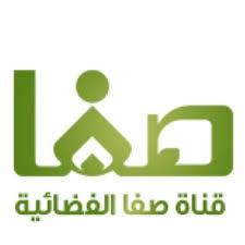 Safa TV تردد قناة صفا Safa TV علي النايل سات