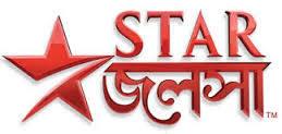 Star Jalsha 259x123 تردد قناة ستار جلشا Star Jalsha علي النايل سات