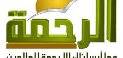 ترددات جديدة لقناة الـ LDC عبر نايل سات. LBCI News Lebanon