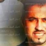 الزهراني بعدما كبر 150x150 صور الزهراني الطفل السعودي الذي اختطف فى الحرم و بيع الي اسرة اسرائيلية