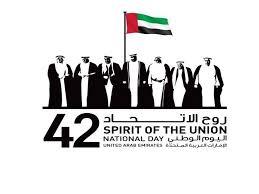 تفاصيل القانون التجنيد الخدمة الوطنية الإلزامية في دولة الإمارات العربية المتحدة في 2014