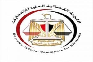 اللجنة العليا للانتخابات 300x300 300x200 الموقع الرسمي اللجنة العليا للانتخابات