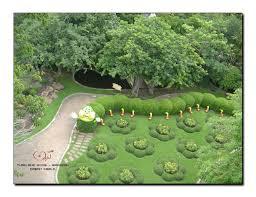 حديقة الحب