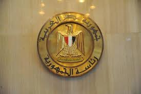 رئاسة الجمهورية المصرية