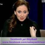 ريهام سعيد من برنامج صبايا الخير