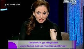 حلقة صبايا الخير الاربعاء زوج يطعن زوجته 80 طعنة تقديم ريهام سعيد علي قناة النهار 5-2-2014