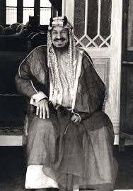 عبد العزيز ال سعود