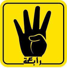 علامة رابعة