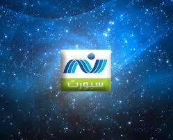 قناة النايل سبورت