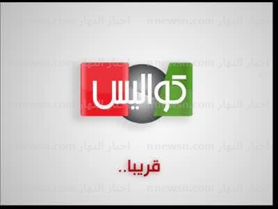 Nilesat porn channel frequency