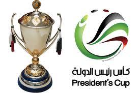 %name مباراة العين والاهلي نهائي كأس رئيس دولة الإمارات 18 5 2014 توقيت و القنوات الناقلة