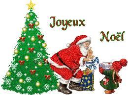 كريسماس