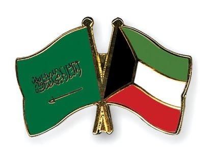 موعد-مبارة-السعودية-والعراق