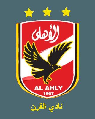 شعار النادي الاهلي المصري