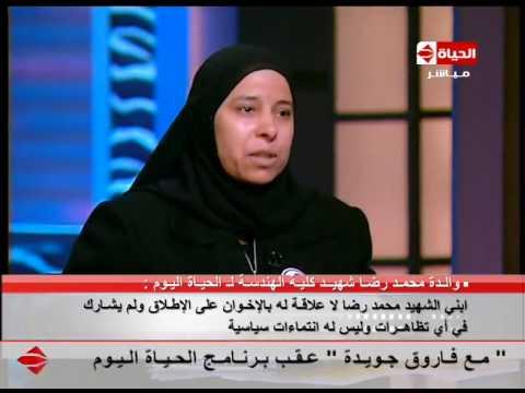 ام الشهيد محمد رضا