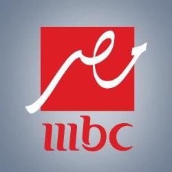 ترددات وضوح الصورة الجديد لقناة mbc مصر