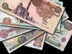 عملات نقدية مصرية