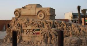 قرية الرمال 1 300x159 صور القرية التراثية وقرية الرمال في الكويت ضمن مشروع كويتي وافتخر 2014 P2BK