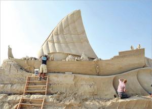 قرية الرمال 2 300x214 صور القرية التراثية وقرية الرمال في الكويت ضمن مشروع كويتي وافتخر 2014 P2BK