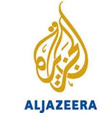 %name تردد قناة الجزيرة الاخبارية علي النايل سات