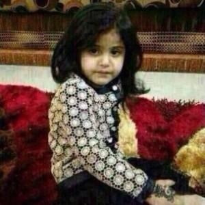 لمى الروقى 300x300 صور الطفلة لمي الروكي التي سقطت فى بئر فى وادى الاسمر محافظة حقل فى تبوك