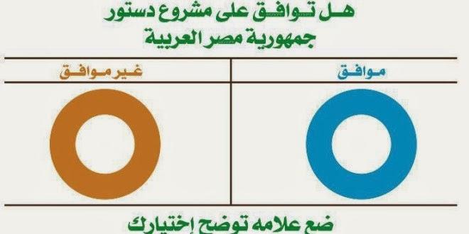 استعلم عن مكان لجنتك الانتخابية و رقمك في كشوف الانتخابات عبر موقع اللجنة العليا للانتخابات