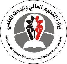 وزارة التعليم العالي مصر