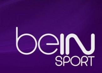 """الفيديو الرسمي لتردد قنوات بي أن سبورتس الجديد """"Bein Sport News"""" الجديد و  الصحيح:"""