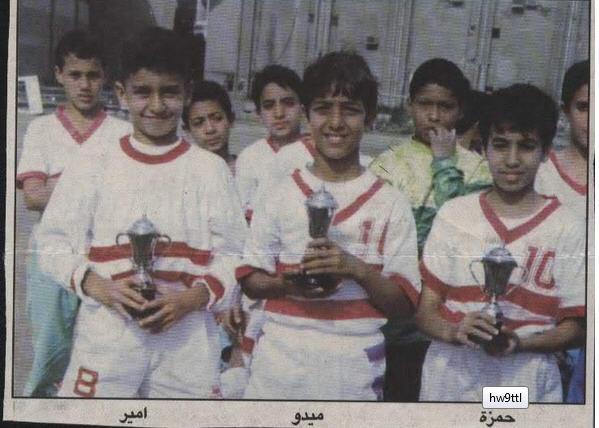 احمد حسام ميدو وجمال حمزة وأمير مجاهد