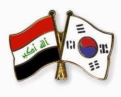 مشاهدة مباراة العراق وكوريا الجنوبية بث مباشر نصف نهائي كأس اسيا للمنتخبات الاولمبية تحت 22 عام الخميس 23-1-2014