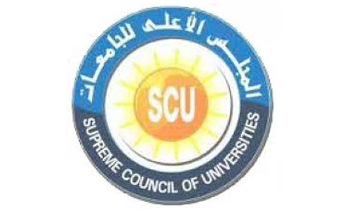 المجلس الاعلي للجامعات