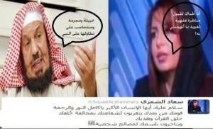 سعاد الشمري و الشيخ بن منيع 300x182 تفاصيل المشادة بين سعاد الشمري و الشيخ بن منيع بسبب تغريداتها علي تويتر