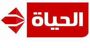 تردد قنوات الحياة علي نايل سات تردد قناة الحياة 1و 2 و مسلسلات و افلام الان