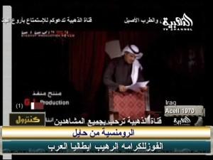 قناة الذهبية 300x225 تردد قناة الذهبية Al Zahabiya علي نايل سات