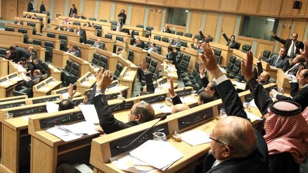 برلمان الاردن