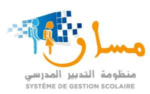 برنامج مسار 300x189 برنامج مسار من وزارة التربية الوطنية المغربية masar program منظوبة التبير المنزلي لنتائج و تقييم العملية التعليمية للطلاب
