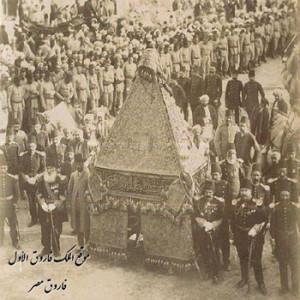 رحلة المحمل 300x300 صورة المحمل 1875 نقل كسوة الكعبة من مصر الي الحجاز