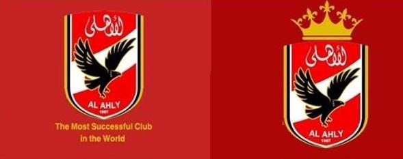 تفاصيل تغيير شعار النادي الاهلي و صور الشعار الجديد المقترح