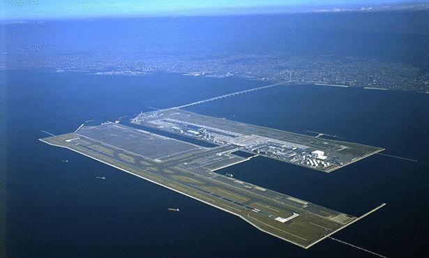 مطار بداخل الماء