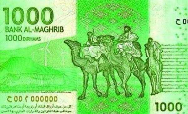 1000 الف درهم مغربي