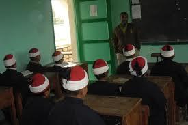 التعليم الازهري
