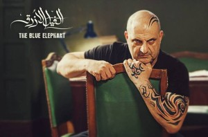 الفيل الازرق 300x198 شاهد كيف يظهر خالد الصاوي في فيلم الفيل الازرق