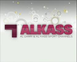 الكأس 1 Alkass One