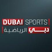 دبي الرياضية